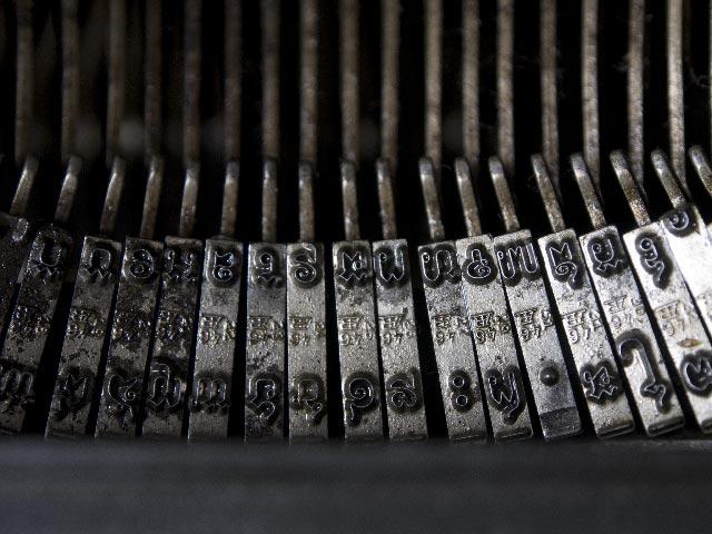 Metal Bars of the Khmer Typerwriter